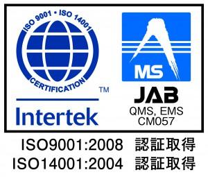 Jk9001-14001